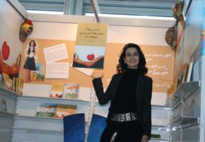 Tatin Giannaro an ihrem Buchmesse-Stand 2009